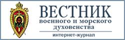 kapellan.ru