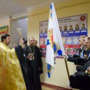 Чин освящения боевого знамени бригады ЧФ отслужили военные священники.